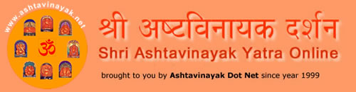 Ashtavinayak Dot Net